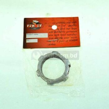 3/4 mm 2 Pcs Packet Ring Washer HMBR Brand