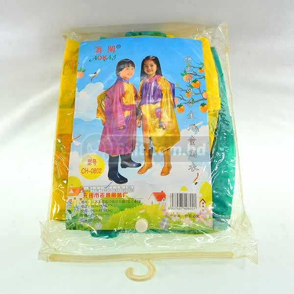 Raincoat for Baby Yellow & Green with Cartoon