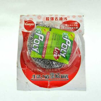Single Pc Steel Wool for Dish & Plate washing POLYLite Brand