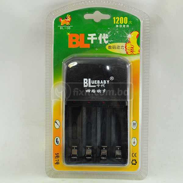 4 Battery Black Color Alkaline Battery Charger BlueBaby Brand (AAA Size Battery)