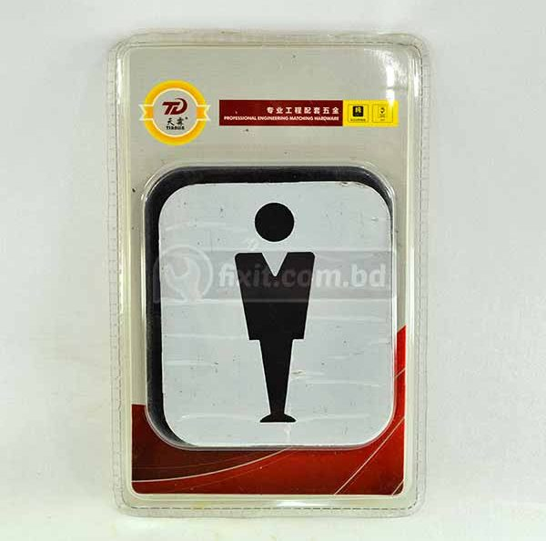 Man Sign Toilet Symbol with Double Sided Adhesive Foam Tape