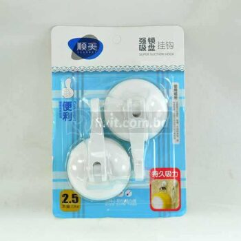 2.5 Kg Weight Capacity 2 Pcs Packet White Color Suction Hook