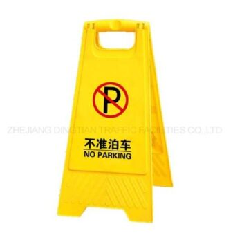 Caution No Parking Floor Stand Up Sign for Office or Industry