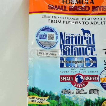 Natural Balance L.I.D. Limited Ingredient Diet Sweet Potato & Fish Bites Pet Dog Food SMALL BREED BRAND for all Breeds and Ages