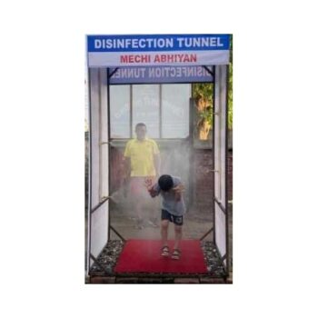 Disinfection Tunnel Gate - Manual