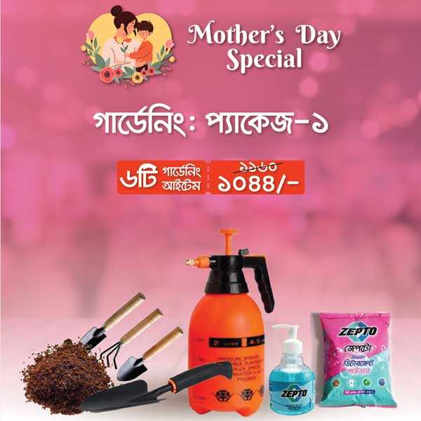 Mother's Day Gift Box - Garden Tools