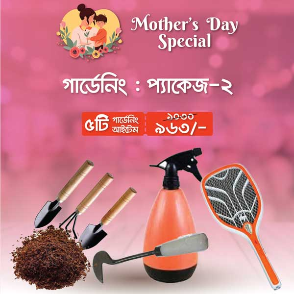Mother's Day Gift Box - Gardening Tools