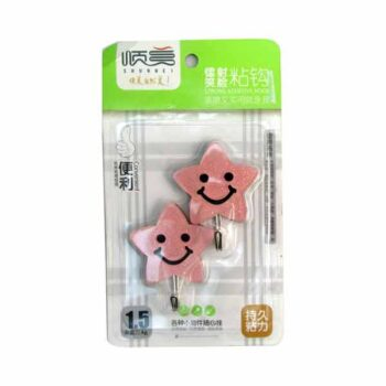 (1.5 Kg Capacity) 2 Pcs Star Shape Light Pink Color Adhesive Picture Hook (Sticks to Wall)