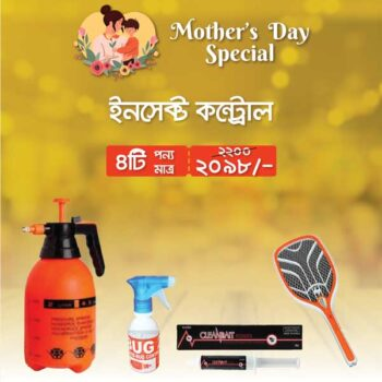 Mother's Day Gift Box - Insect Control