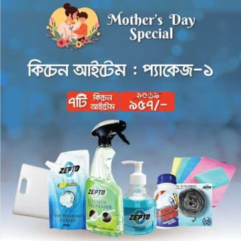 Mother's Day Gift Box - Daily Kitchen Items