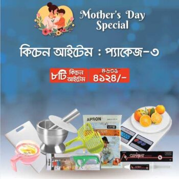 Mother's Day Gift Box - Kitchen Accessories