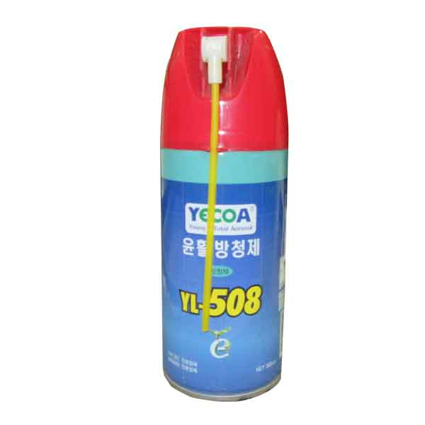 360ml Lubricant Rust Agent for Rust Prevention