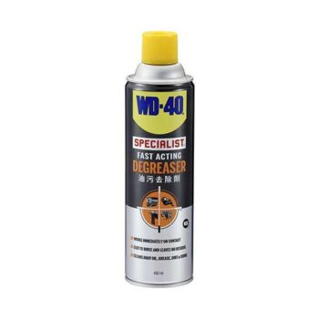 450ml Fast Acting Degreaser WD 40 Brand